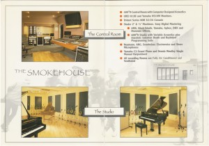 Smokehouse in 1985