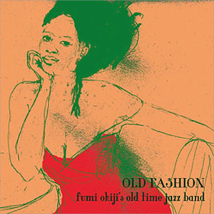 Fumi Okiji's Old Time Jazz Band